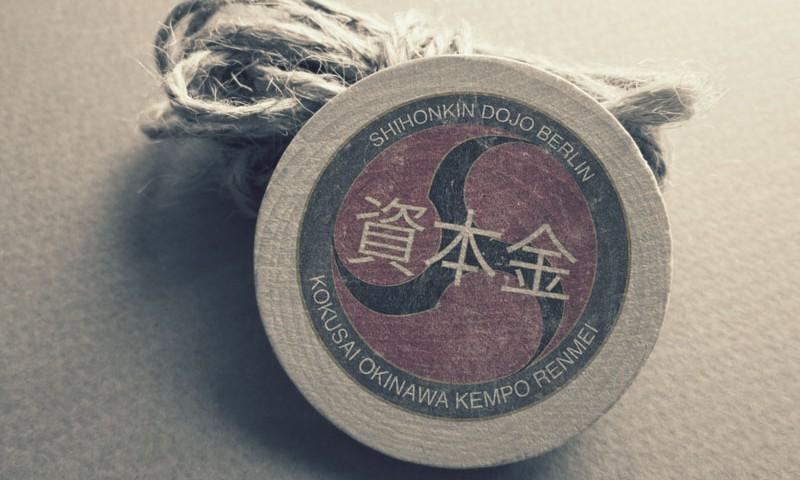 Logo Shihonkin Dojo